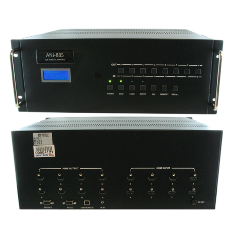 HDMI-MATRIX-SWITCH-8-X-8